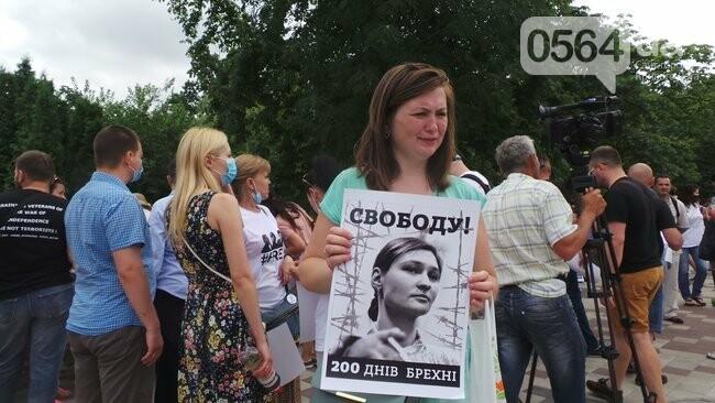 """Сотни украинцев вышли на акцию """"200 днів брехні"""" в поддержку обвиняемых в убийстве Шеремета, - ФОТО, ВИДЕО , фото-2"""