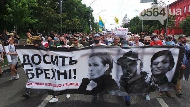 """Сотни украинцев вышли на акцию """"200 днів брехні"""" в поддержку обвиняемых в убийстве Шеремета, - ФОТО, ВИДЕО , фото-11"""