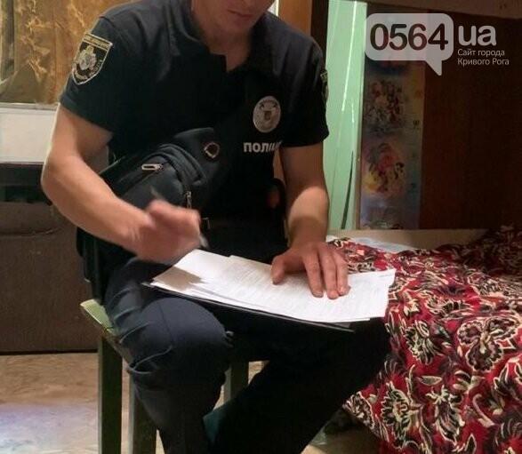 В Кривом Роге мужчина написал заявление в ГБР о том, как его избивали ночью в райотделе полиции , фото-3