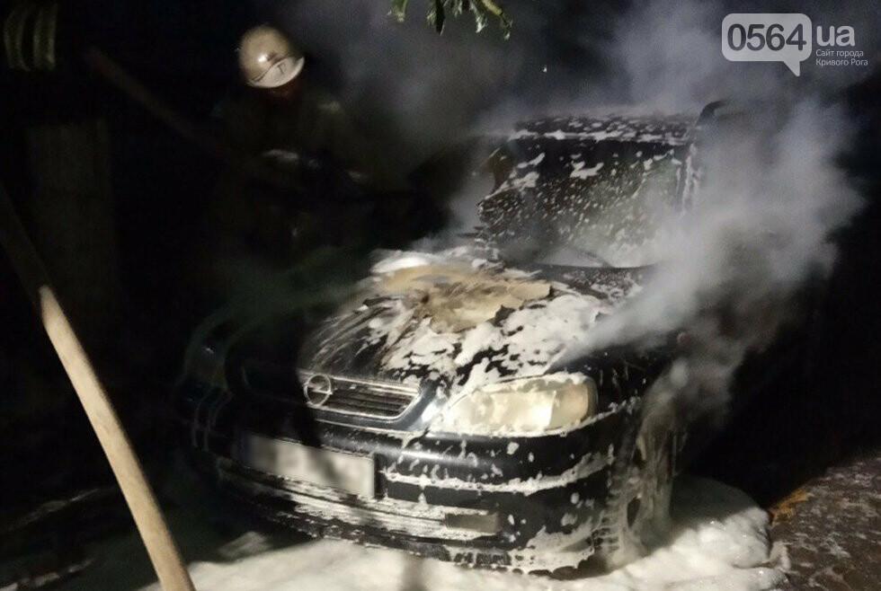 В Кривом Роге на рассвете вспыхнул припаркованный возле дома автомобиль, - ФОТО, ВИДЕО, фото-1