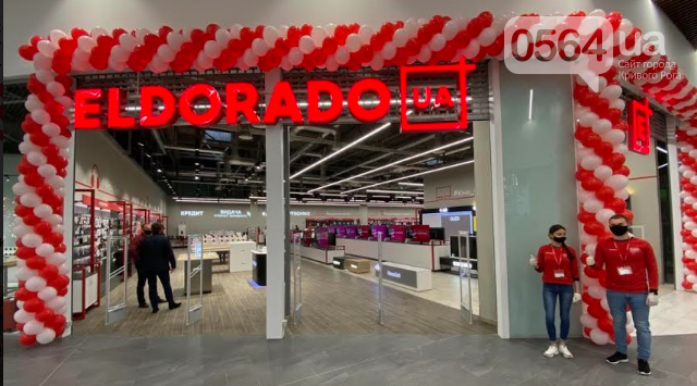 19 лет в Кривом Роге: сеть магазинов Eldorado подготовила подарки покупателям, фото-1