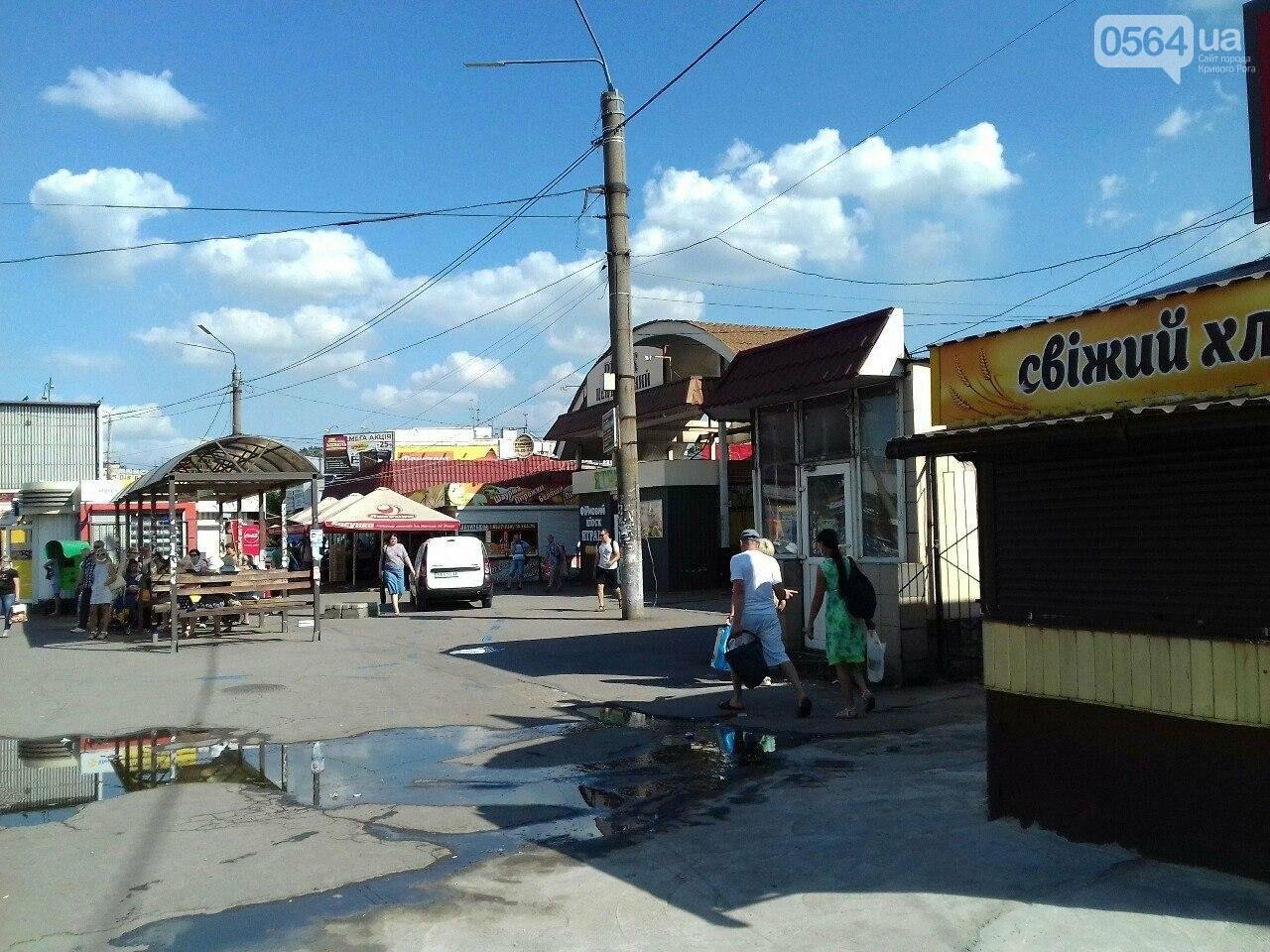 """Экстрим: Как возле """"Центрального рынка"""" Кривого Рога горожан убедили в полезности защитных масок, - ФОТО, фото-7"""