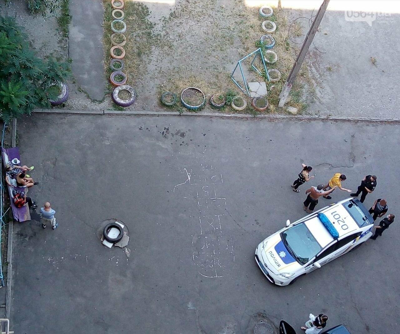 Во дворе жилого дома пьяный криворожанин открыл стрельбу, - ФОТО , фото-3