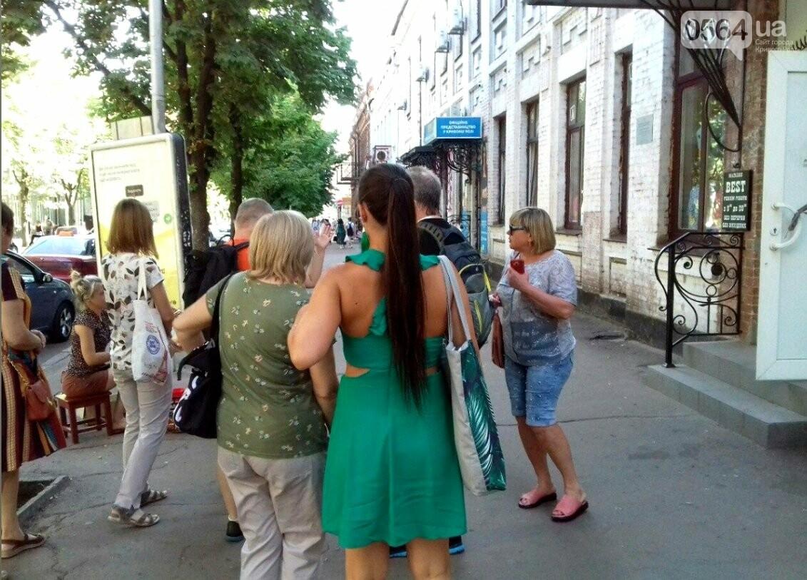 """Первый лифт, дом профессуры и французский """"след"""" на Почтовом , - в Кривом Роге прошла увлекательная экскурсия, - ФОТО, ВИДЕО, фото-8"""
