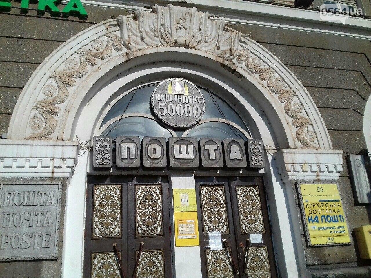 """Первый лифт, дом профессуры и французский """"след"""" на Почтовом , - в Кривом Роге прошла увлекательная экскурсия, - ФОТО, ВИДЕО, фото-17"""