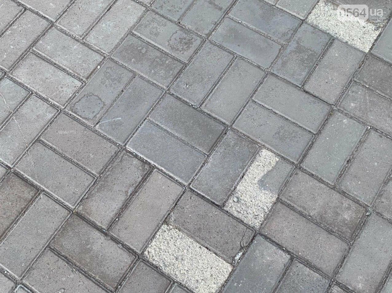 Второй раз по гарантийному договору будут менять плитку под райисполкомом в Кривом Роге, - ФОТО , фото-8