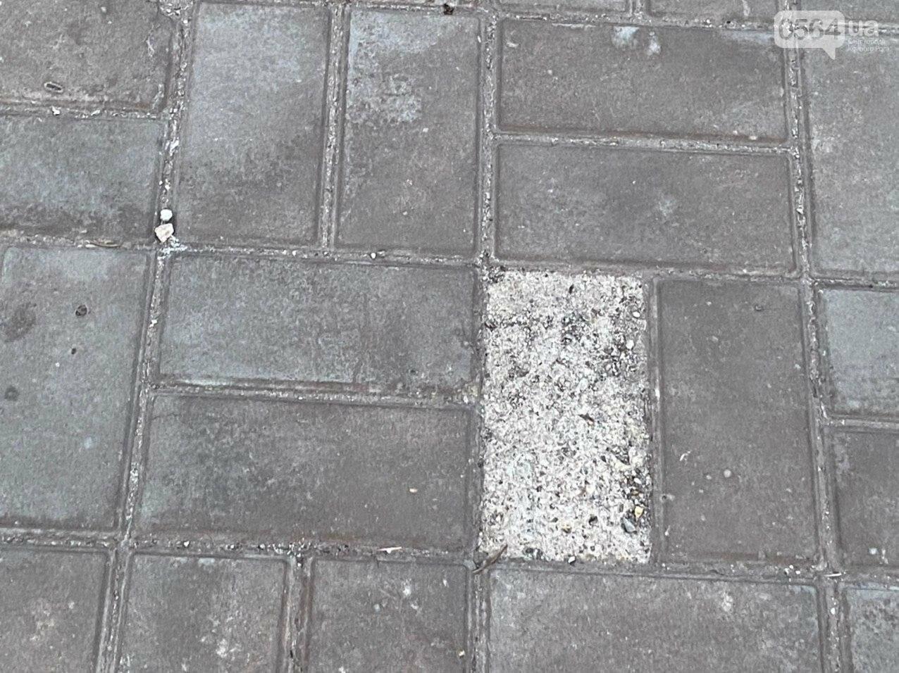 Второй раз по гарантийному договору будут менять плитку под райисполкомом в Кривом Роге, - ФОТО , фото-16