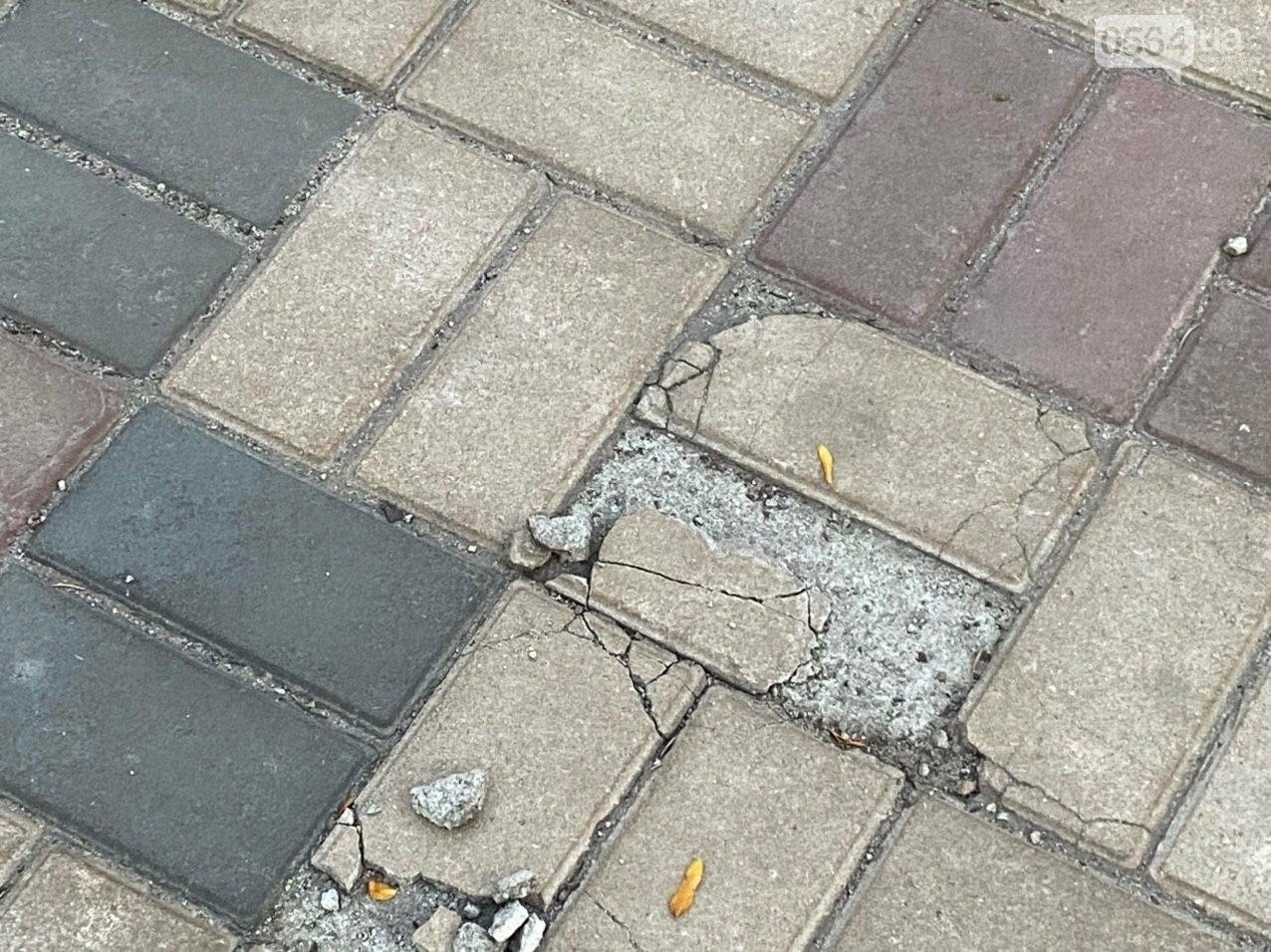 Второй раз по гарантийному договору будут менять плитку под райисполкомом в Кривом Роге, - ФОТО , фото-18
