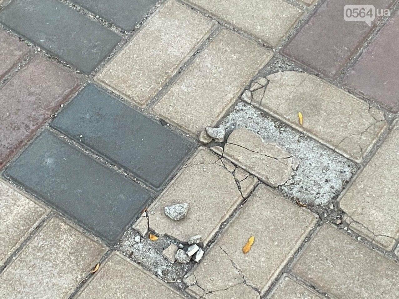 Второй раз по гарантийному договору будут менять плитку под райисполкомом в Кривом Роге, - ФОТО , фото-19