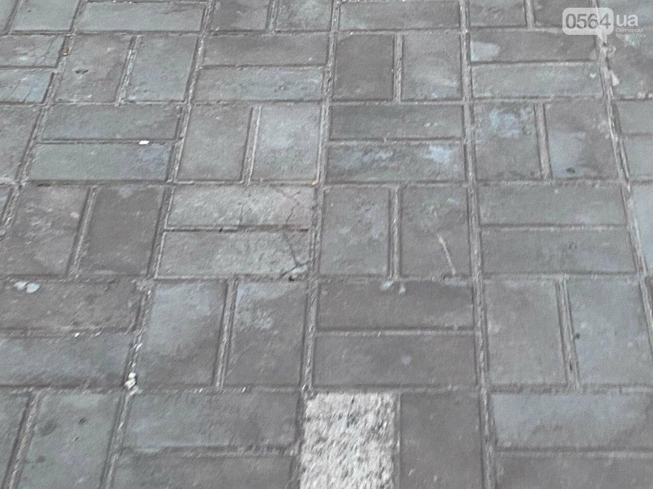 Второй раз по гарантийному договору будут менять плитку под райисполкомом в Кривом Роге, - ФОТО , фото-20