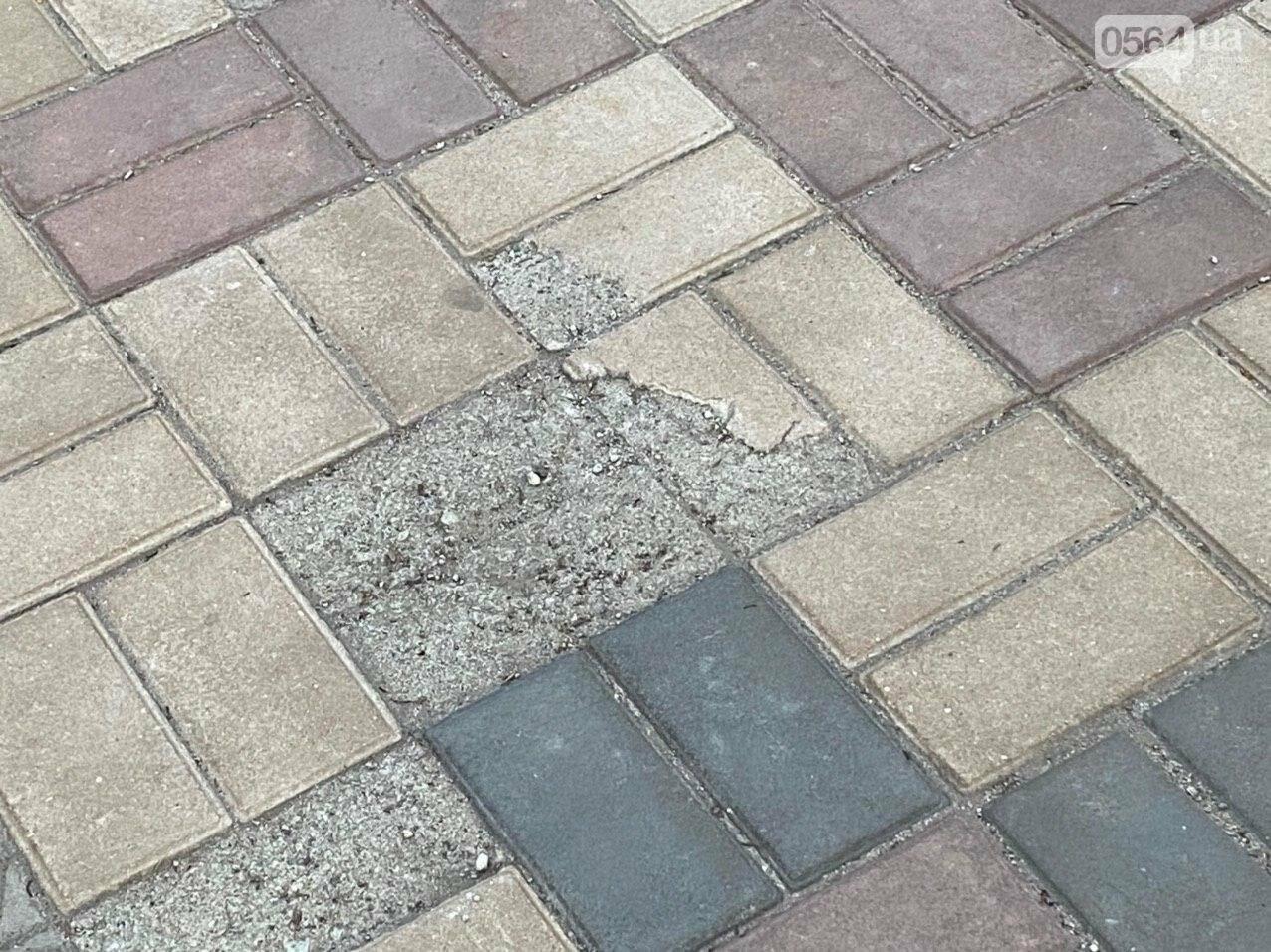 Второй раз по гарантийному договору будут менять плитку под райисполкомом в Кривом Роге, - ФОТО , фото-21