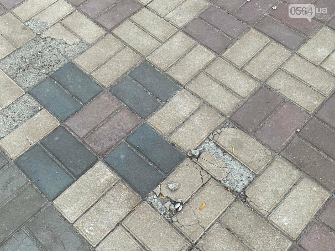 Второй раз по гарантийному договору будут менять плитку под райисполкомом в Кривом Роге, - ФОТО , фото-22