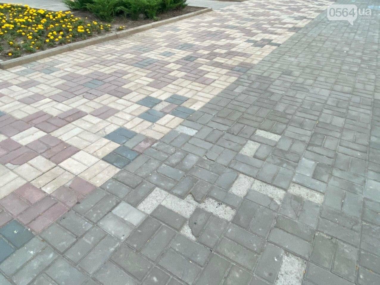 Второй раз по гарантийному договору будут менять плитку под райисполкомом в Кривом Роге, - ФОТО , фото-23