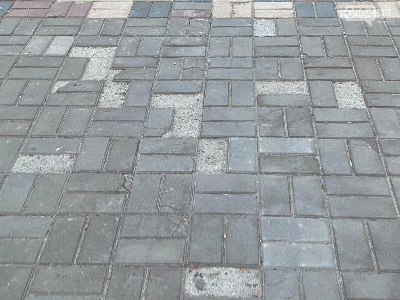 Второй раз по гарантийному договору будут менять плитку под райисполкомом в Кривом Роге, - ФОТО , фото-27