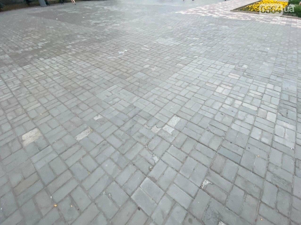 Второй раз по гарантийному договору будут менять плитку под райисполкомом в Кривом Роге, - ФОТО , фото-30