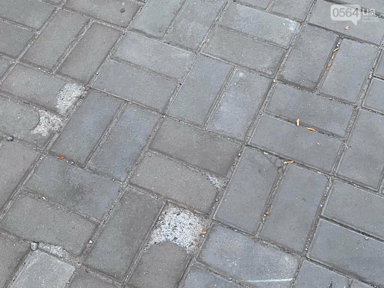 Второй раз по гарантийному договору будут менять плитку под райисполкомом в Кривом Роге, - ФОТО , фото-33