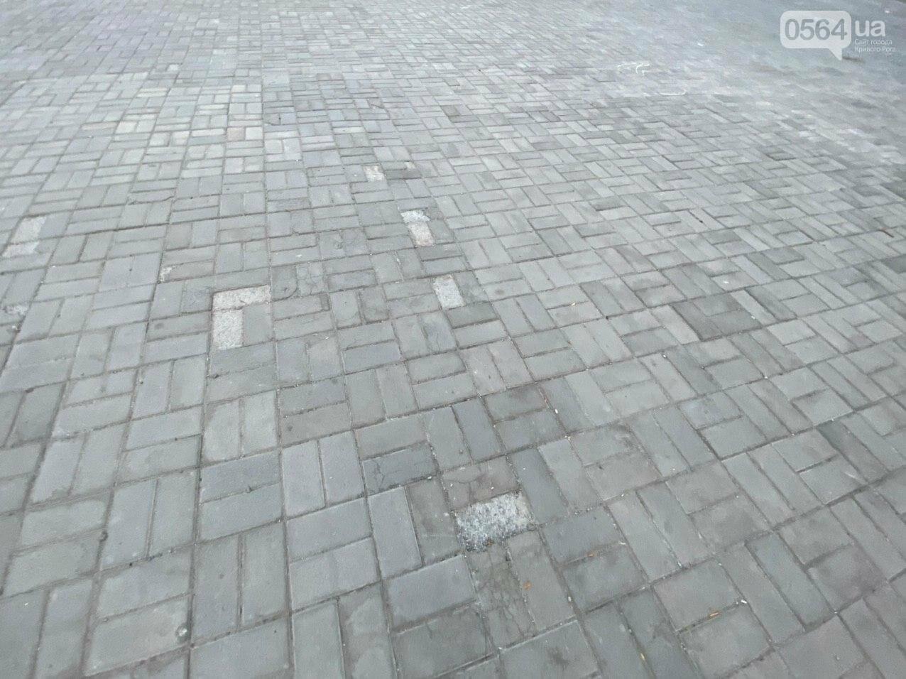 Второй раз по гарантийному договору будут менять плитку под райисполкомом в Кривом Роге, - ФОТО , фото-34
