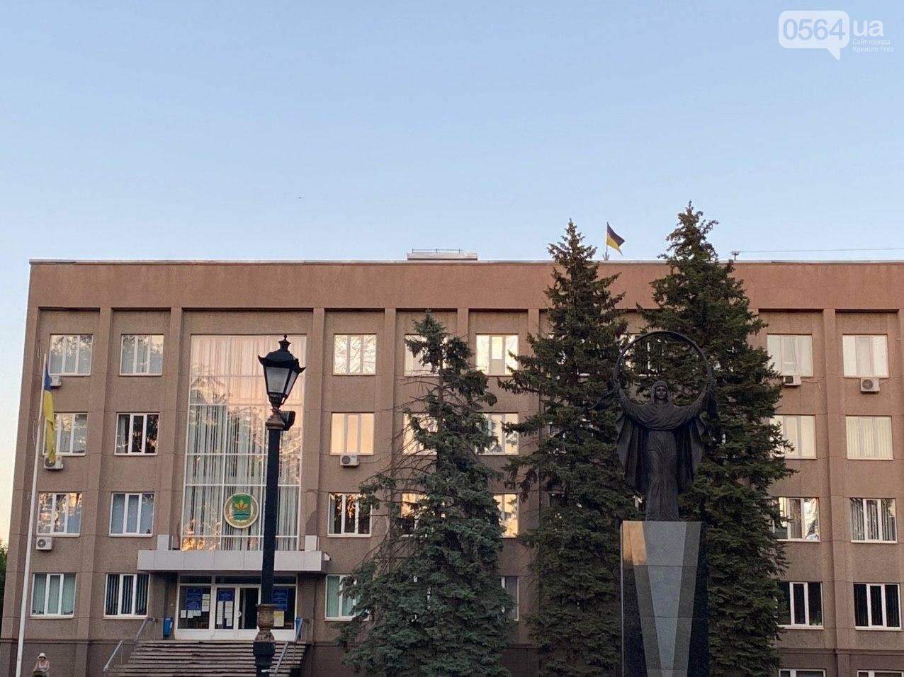Второй раз по гарантийному договору будут менять плитку под райисполкомом в Кривом Роге, - ФОТО , фото-36