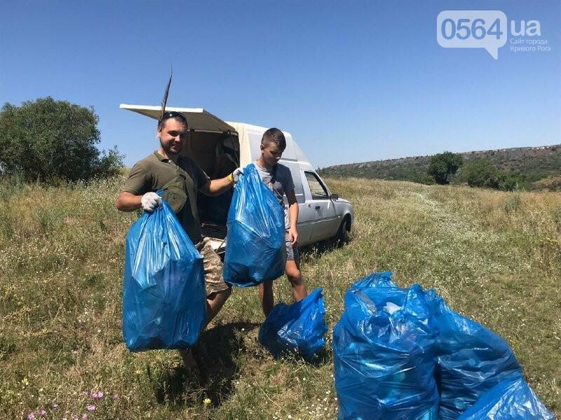 Криворожане очистили от мусора уникальный ландшафтный заказник, фото-4