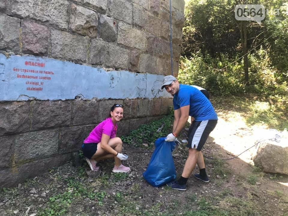 Криворожане очистили от мусора уникальный ландшафтный заказник, фото-3
