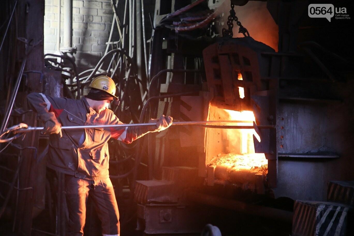Ко Дню горняка и металлурга в компании Метинвест запустили флешмоб «Сталь вокруг нас» - #PassTheSteelChallenge, фото-2