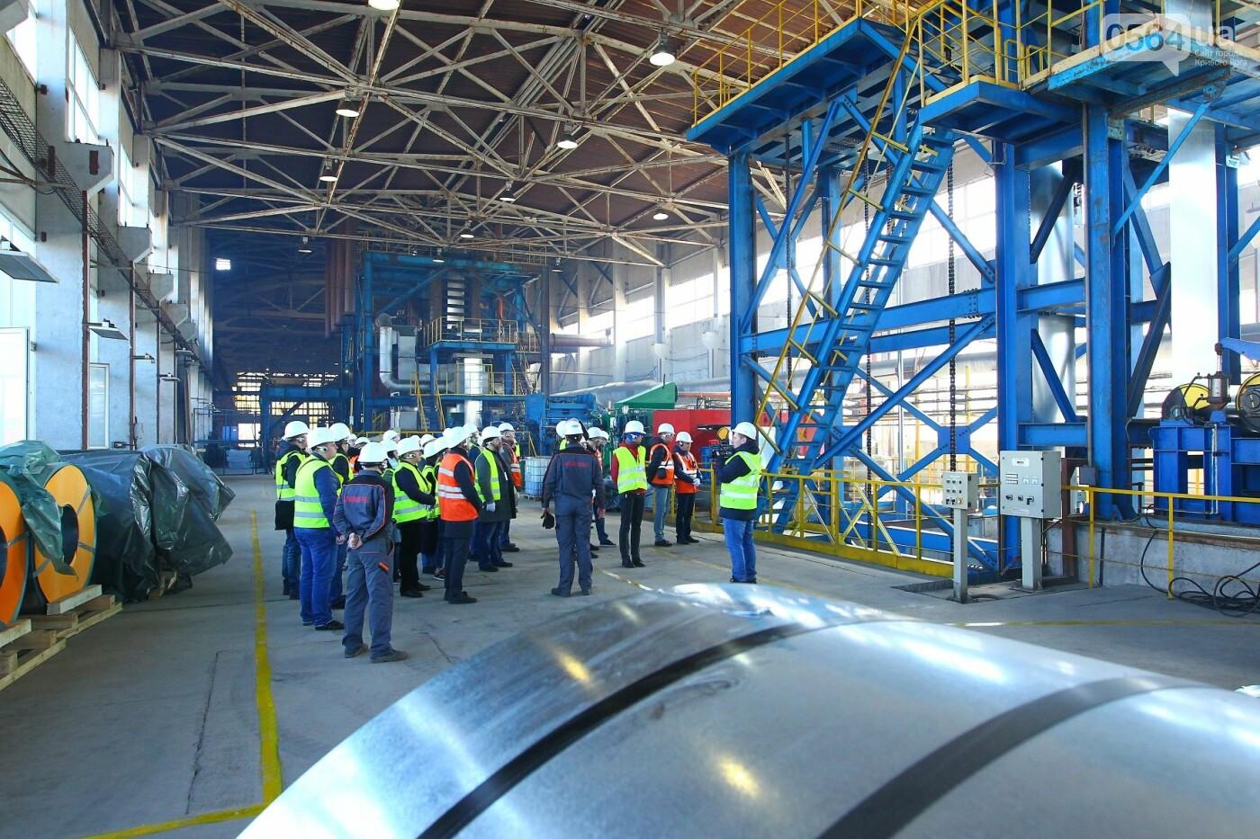 Ко Дню горняка и металлурга в компании Метинвест запустили флешмоб «Сталь вокруг нас» - #PassTheSteelChallenge, фото-1