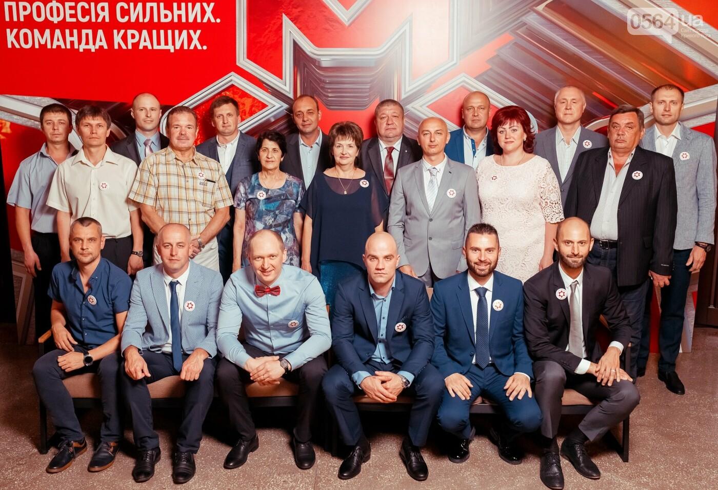 Звездный коллектив: истории лучших сотрудников компании Метинвест, фото-4