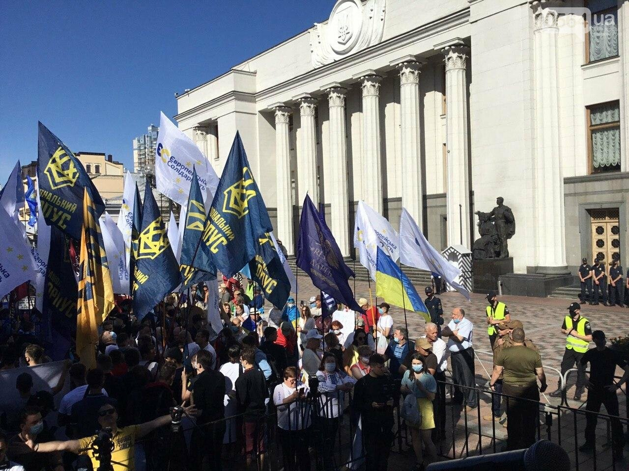 """Руки геть від мови"": под стенами Верховной рады проходит акция протеста, - ФОТО, ВИДЕО, фото-30"