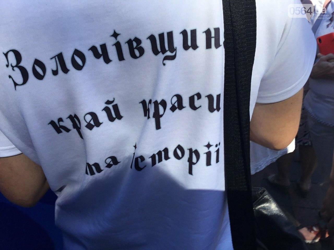 """Руки геть від мови"": под стенами Верховной рады проходит акция протеста, - ФОТО, ВИДЕО, фото-15"