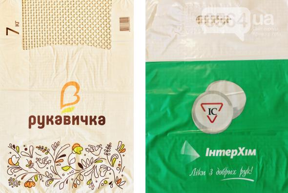 Пакеты банан и майка с логотипами