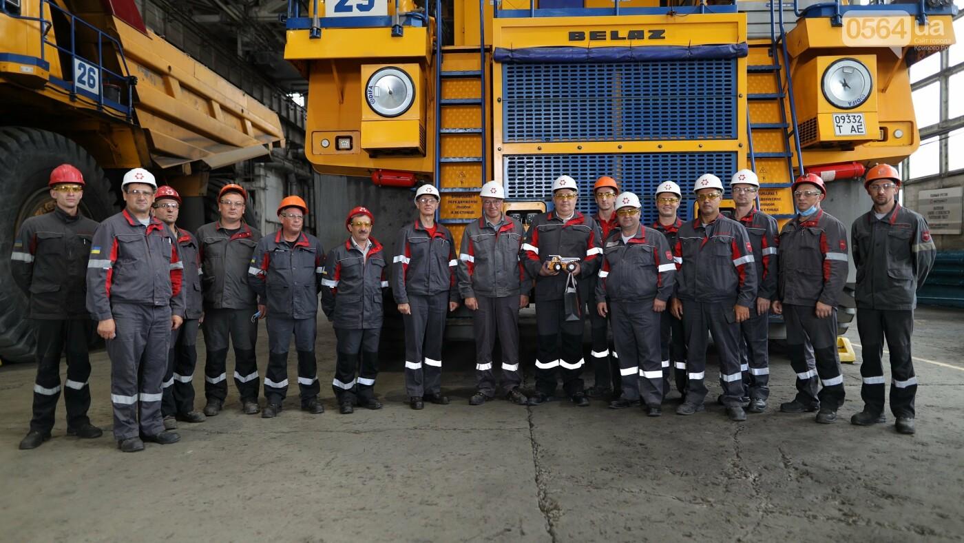 Лучшие в профессии. Генеральный директор Группы Метинвест лично вручил наивысшую награду компании криворожским горняками металлургам, фото-7