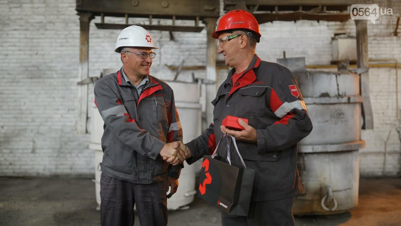Лучшие в профессии. Генеральный директор Группы Метинвест лично вручил наивысшую награду компании криворожским горняками металлургам, фото-4