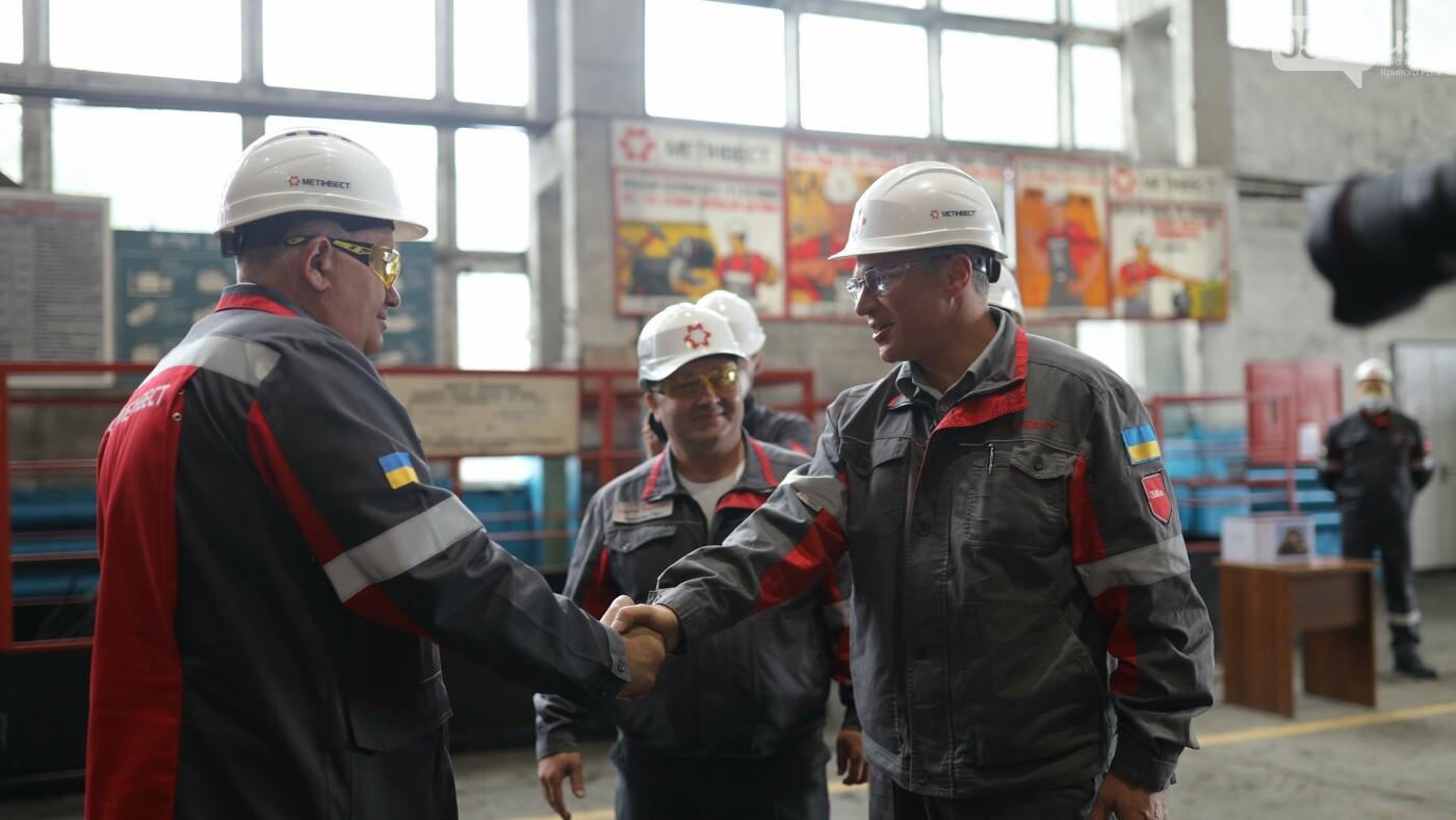 Лучшие в профессии. Генеральный директор Группы Метинвест лично вручил наивысшую награду компании криворожским горняками металлургам, фото-6