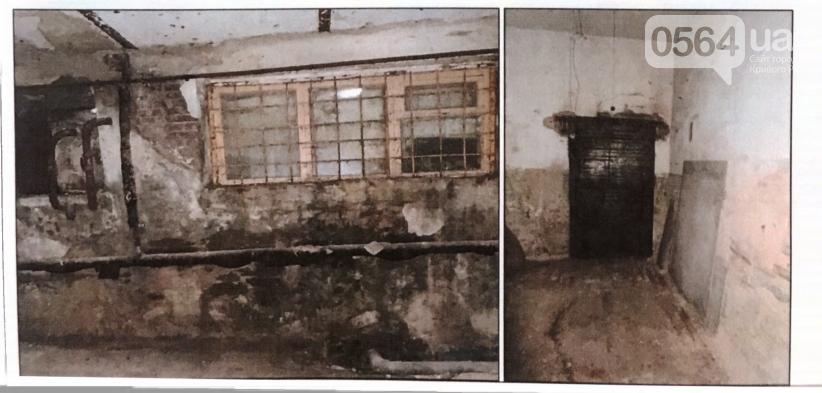 В Кривом Роге управление коммунальной собственности продало помещение на Почтовом за минимальную стоимость, - ФОТО , фото-2