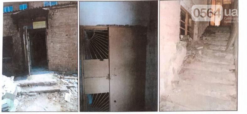 В Кривом Роге управление коммунальной собственности продало помещение на Почтовом за минимальную стоимость, - ФОТО , фото-4