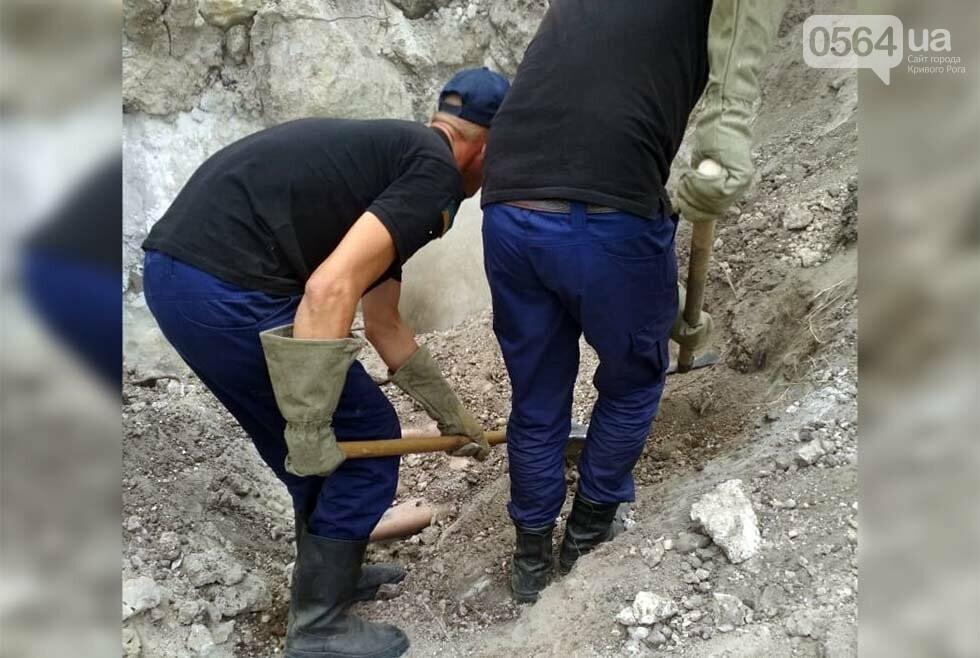 Трагедия на Днепропетровщине: двое людей погибли в результате обвала песка, - ФОТО 18+, фото-2