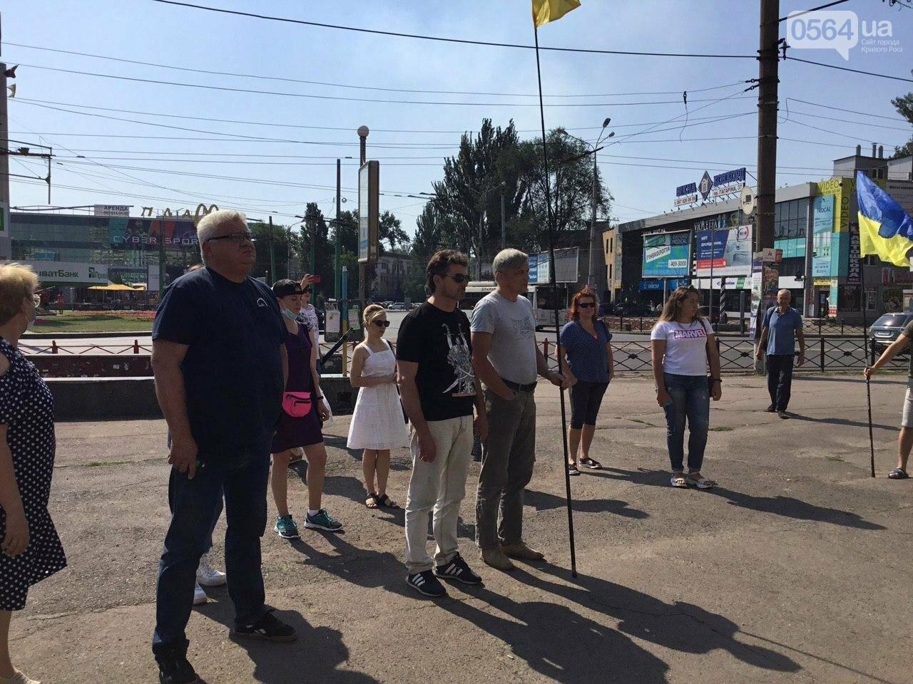 """В Кривой Рог прибыл """"Прапор Єдності"""", - ФОТО, ВИДЕО, фото-16"""