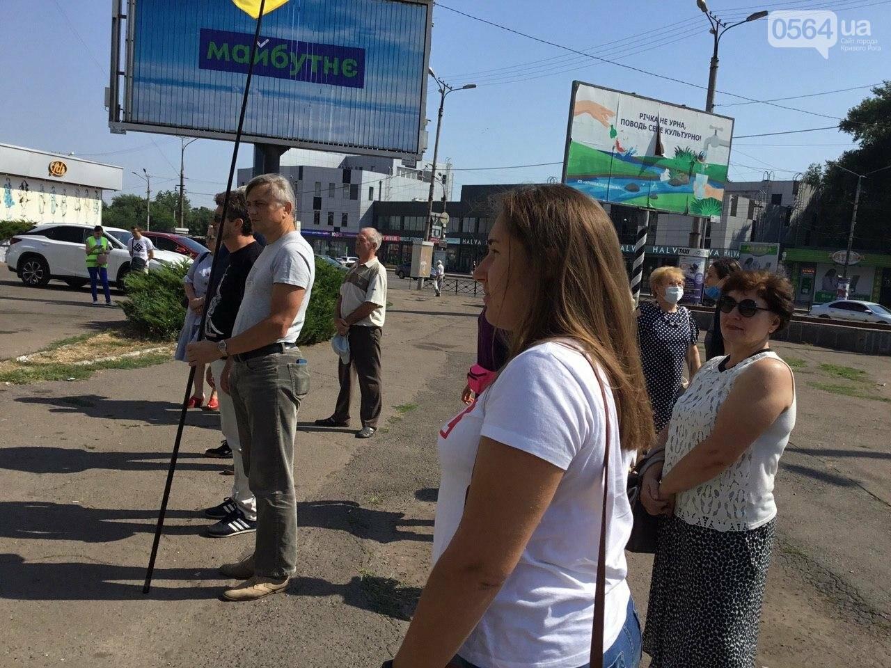 """В Кривой Рог прибыл """"Прапор Єдності"""", - ФОТО, ВИДЕО, фото-13"""