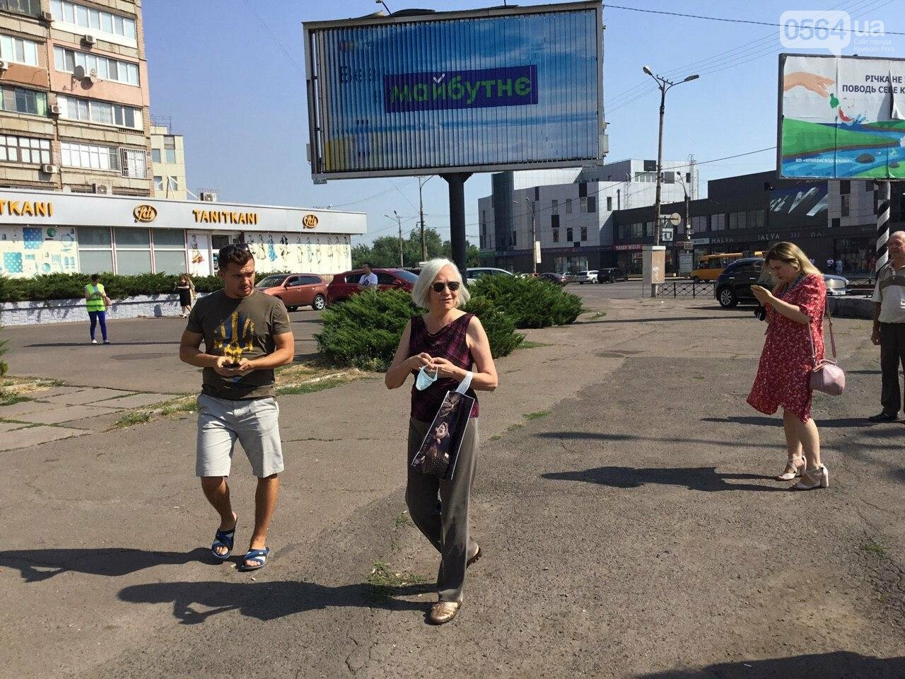 """В Кривой Рог прибыл """"Прапор Єдності"""", - ФОТО, ВИДЕО, фото-11"""