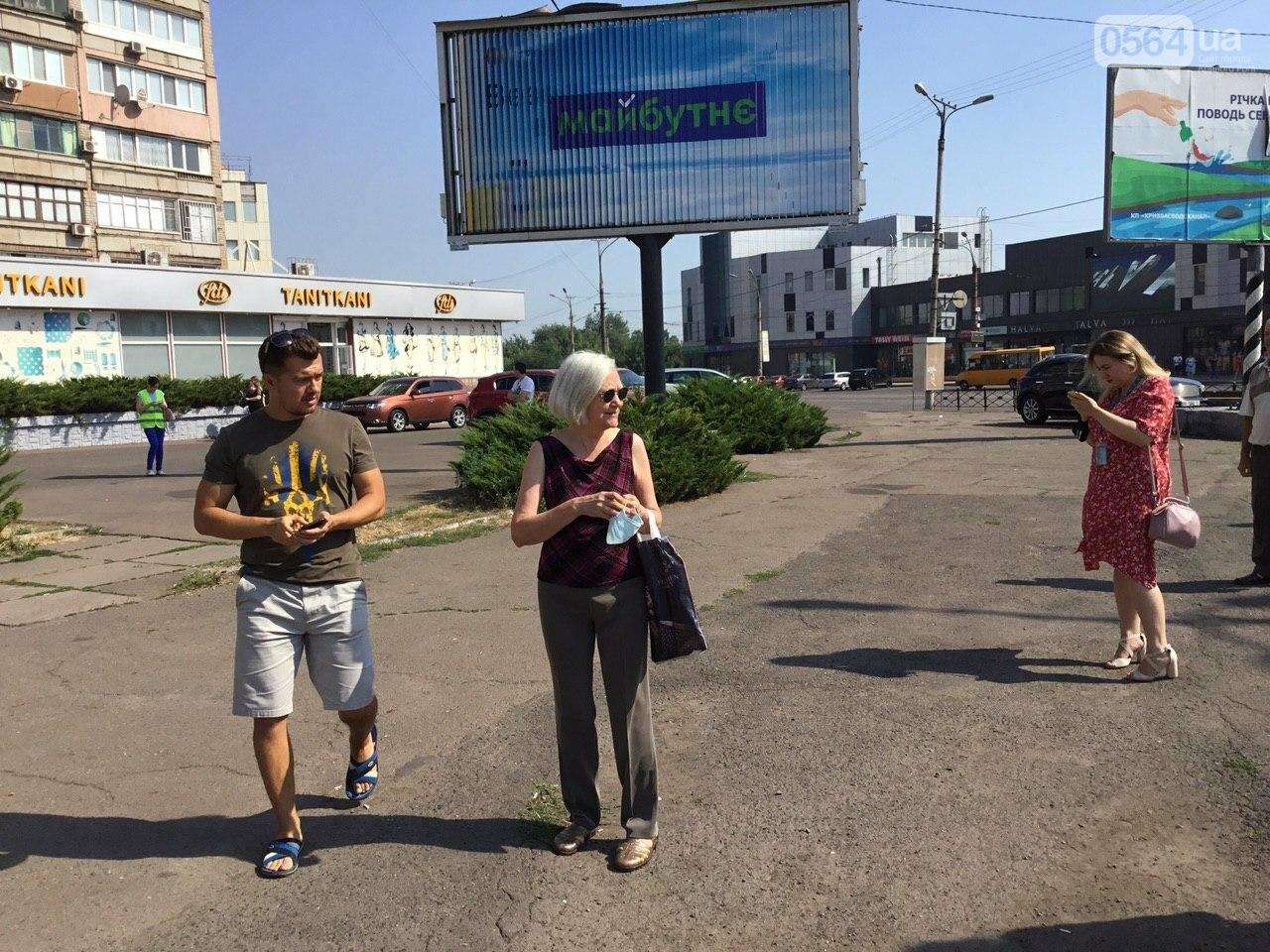 """В Кривой Рог прибыл """"Прапор Єдності"""", - ФОТО, ВИДЕО, фото-6"""