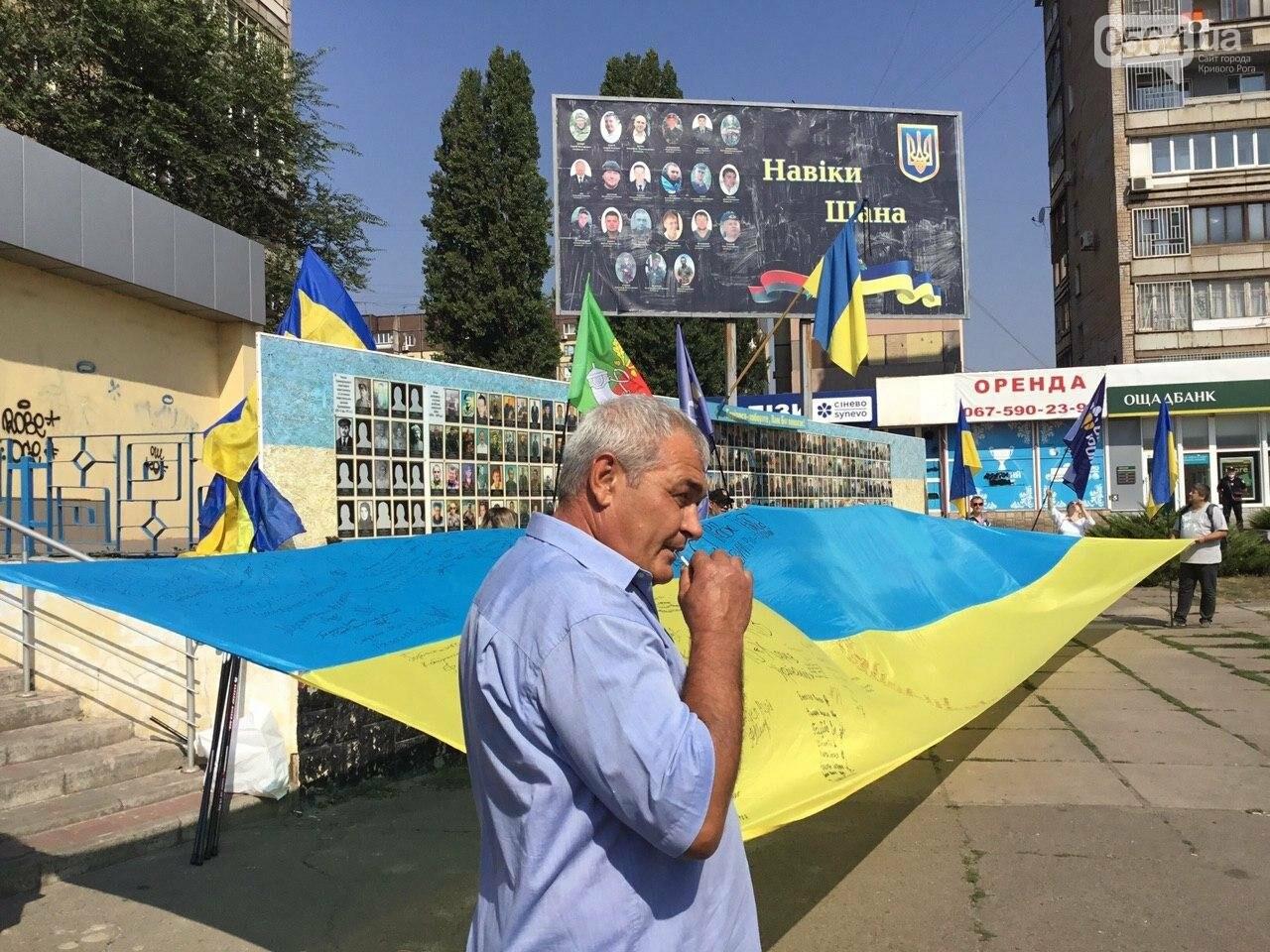 """В Кривой Рог прибыл """"Прапор Єдності"""", - ФОТО, ВИДЕО, фото-9"""