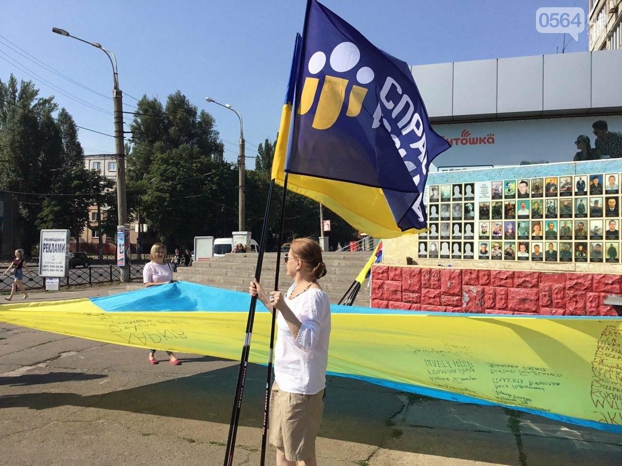 """В Кривой Рог прибыл """"Прапор Єдності"""", - ФОТО, ВИДЕО, фото-8"""