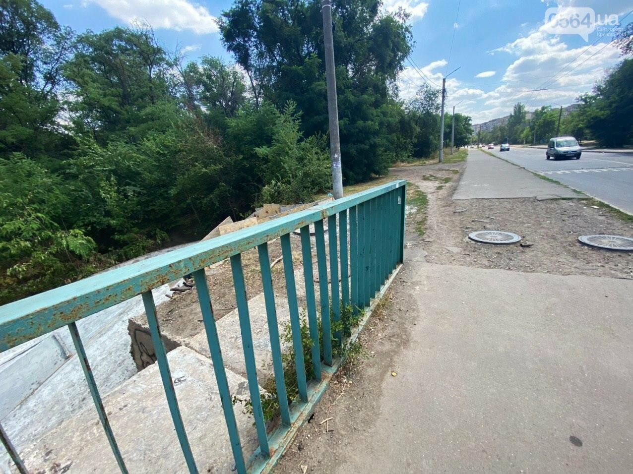 В Кривом Роге опять ремонтируют мост, где 5 лет назад произошло ЧП, - ФОТО , фото-28
