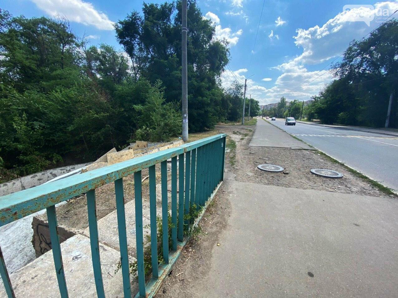В Кривом Роге опять ремонтируют мост, где 5 лет назад произошло ЧП, - ФОТО , фото-27