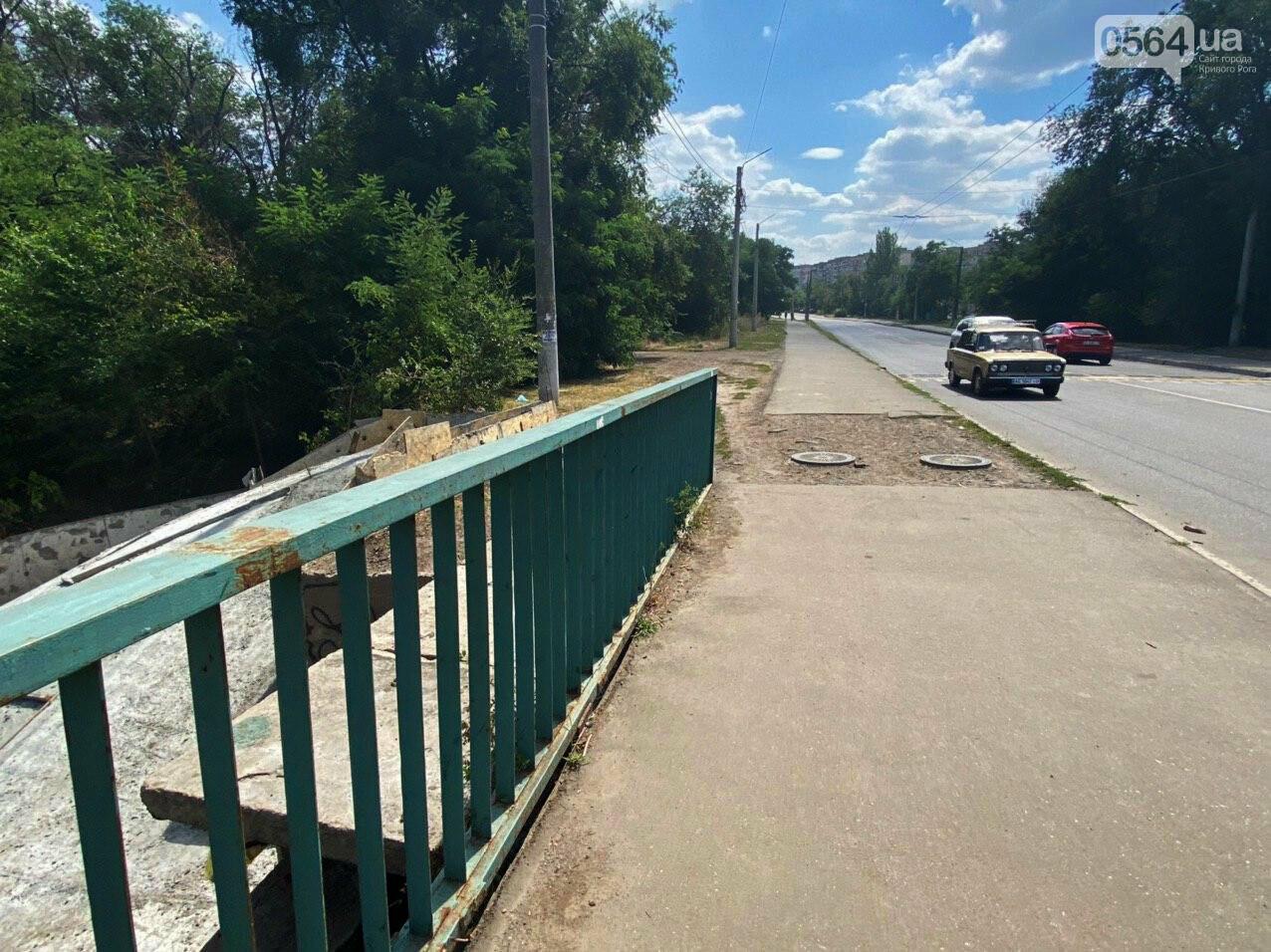 В Кривом Роге опять ремонтируют мост, где 5 лет назад произошло ЧП, - ФОТО , фото-25