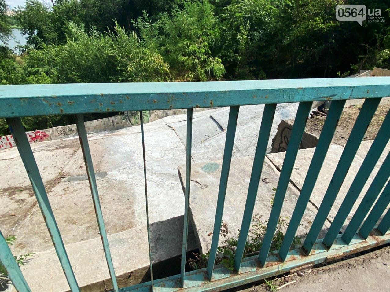 В Кривом Роге опять ремонтируют мост, где 5 лет назад произошло ЧП, - ФОТО , фото-24