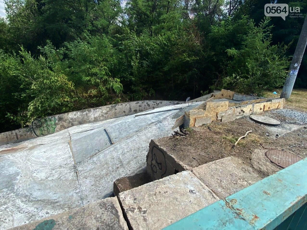 В Кривом Роге опять ремонтируют мост, где 5 лет назад произошло ЧП, - ФОТО , фото-23