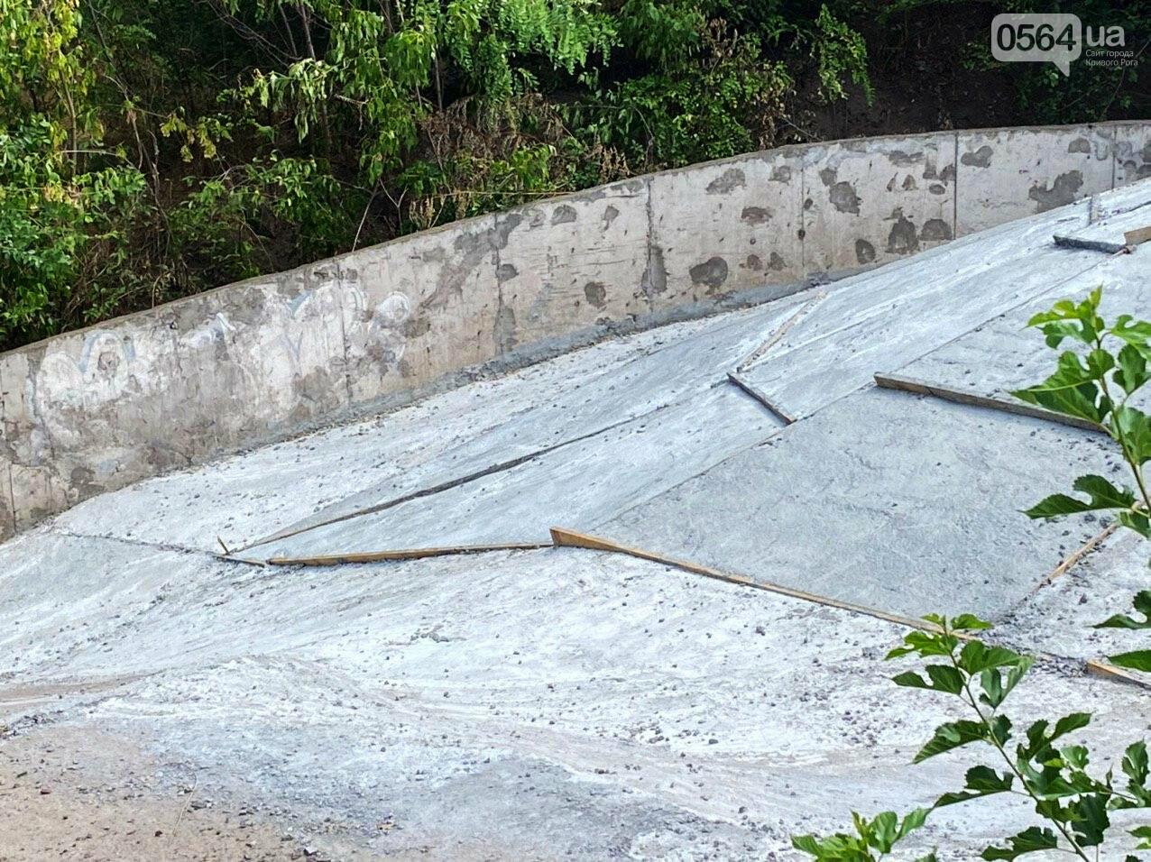 В Кривом Роге опять ремонтируют мост, где 5 лет назад произошло ЧП, - ФОТО , фото-21