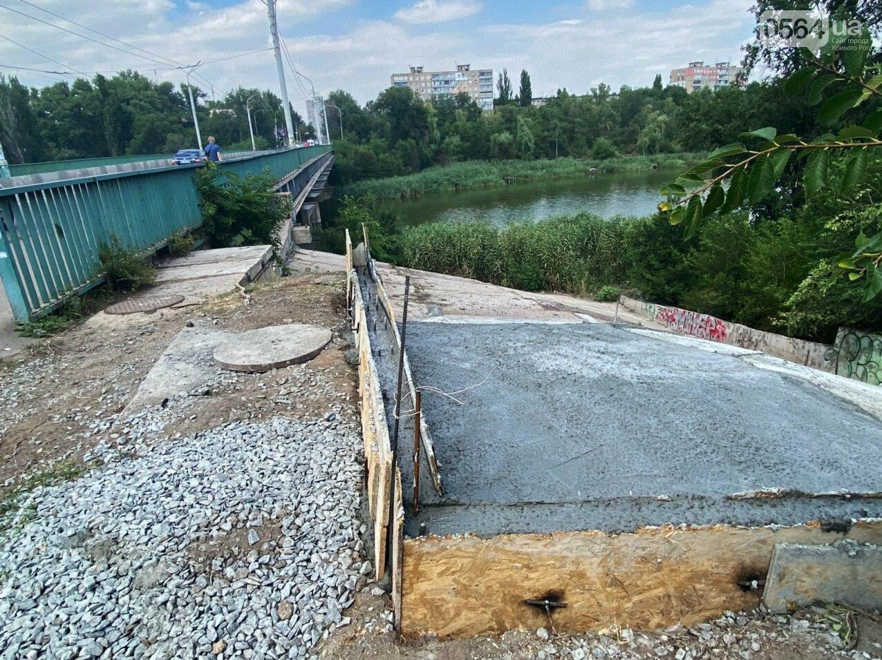 В Кривом Роге опять ремонтируют мост, где 5 лет назад произошло ЧП, - ФОТО , фото-16