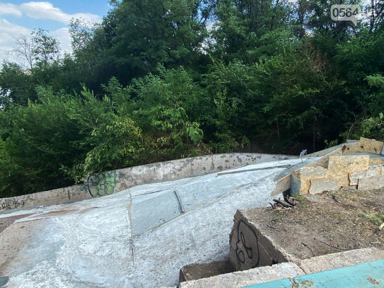 В Кривом Роге опять ремонтируют мост, где 5 лет назад произошло ЧП, - ФОТО , фото-15